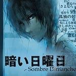 「暗い日曜日-Sombre Dimanche-」応援中